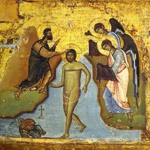 Старинная фреска Крещение Господа в реке Иордан