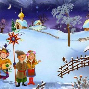 Традиционные Рождественские обрядовые песни - Колядки