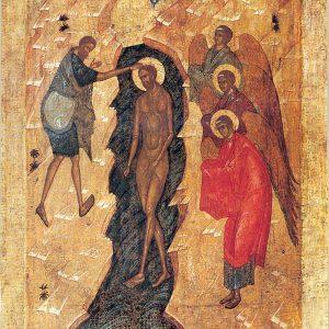 Крещение Господне: на старинной иконе изображён момент крещения Сына Божиего а реке Иордан