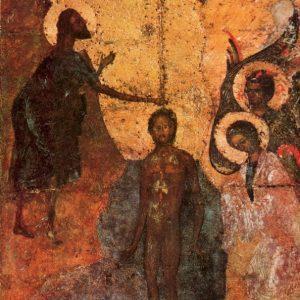 Миниатюра изображающая Крещение (старинное Евангелие)