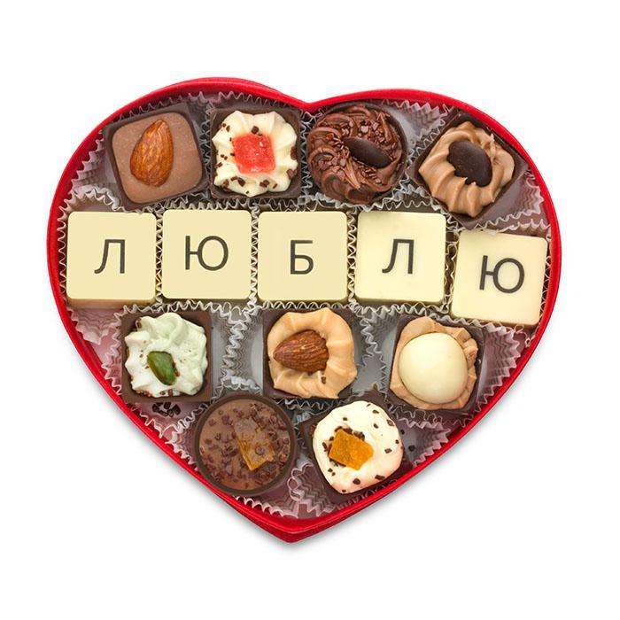Набор конфет Люблю от Конфаэль