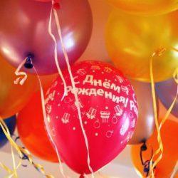 """Надпись на шариках """"С Днём рождения!"""""""