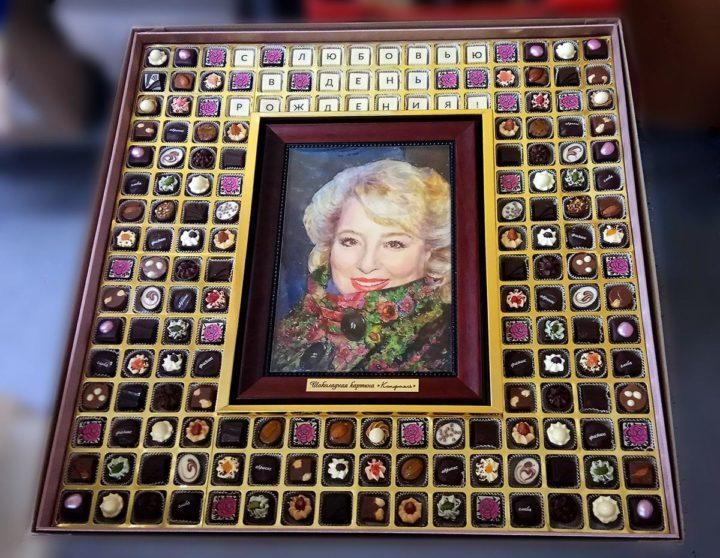 Шоколадный набор с портретом